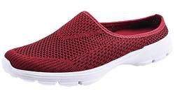 Sisttke Hausschuhe Damen Herren Slip On Beach Clogs Sommer Outdoor Atmungsaktiv Bequeme Home Slipper rutschfest Latschen Pantoffeln von Sisttke